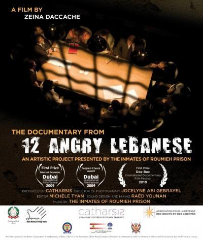 12 angry lebanese movie poster