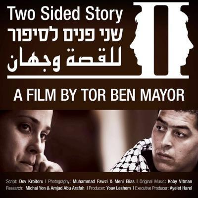 two sided story movie poster